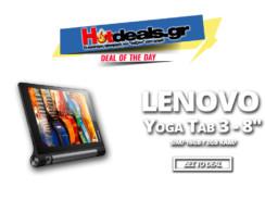 Lenovo Yoga Tab 3 | 8 inch Tablet με SIM | Προσφορά Τάμπλετ MediaMarkt.gr | 139€