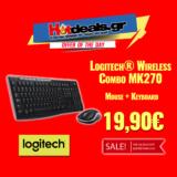 Logitech MK270 Wireless Combo | Ασύρματο Σετ Πληκτρολόγιο + Ποντίκι | Keyboard + Mouse | mediamarkt | 19,90€
