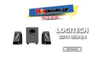 Ηχεία Logitech Z211 USB 2.1 Προσφορά | Media Markt | 19.90€