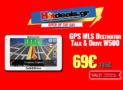 GPS ΠΛΟΗΓΟΣ MLS Destinator Talk & Drive W500 GR+CY | mediamarkt | 69€