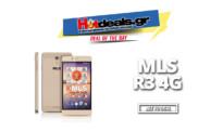 MLS R3 4G Γκρι  Smartphone Κινητό 5″ | germanos.gr | 119€