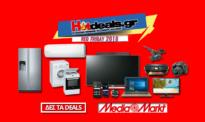 Red Friday MediaMarkt 2018 | Προσφορές Smart Tv, Smartphones, AirCondition, Ψυγεία | mediamarktgr #Red_Friday