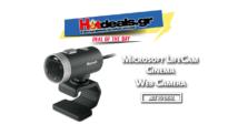 Microsoft Lifecam Cinema | Web Κάμερα 360 Μοίρες/720p   | germanos.gr | 24.90€