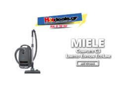 Miele Complete C3 Limited Edition EcoLine | Ηλεκτρική Σκούπα | Media Markt | 139€