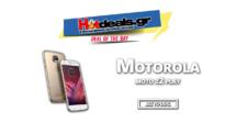 Motorola Moto Z2 Play 5.5″   FHD 4G Dual Sim + Moto Style Shell   Smartphone E-lenovogr   279€