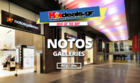 Notos Black Friday 2018 | Νοτος Προσφορές και Εκπτώσεις έως 50% | notos.gr