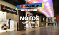 Notos Galleries Εκπτώσεις 2018 έως 50% | Εκπτώσεις & Προσφορές @ notos.gr