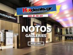 Notos Galleries Εκπτώσεις 2018 έως 50% | Νοτος Εκπτώσεις & Προσφορές @ notos.gr | Notos More