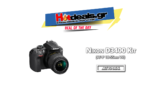Nikon D3400 Kit DSLR (AF-P DX 18-55mm f / 3.5-5.6G VR) | you.gr | 379€