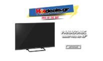 PANASONIC TX 49 ES510E | Τηλεόραση 49 Ιντσών | Smart FULL HD | TV Mediamarkt | 379€