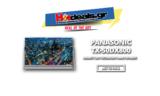 PANASONIC TX-50DX800 | 4K 50 inch SMART TV | UHD – 3D – HDR | germanos.gr | 699€