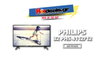 PHILIPS 32 PHS 4112/12 | Προσφορά Τηλεόραση 32″ Ιντσών | eshop | 179€
