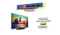 PHILIPS 50PUS6162/12 Τηλεόραση 50 Ιντσών | Smart UHD 4K | TV Mediamarkt | 399€