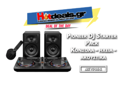 PIONEER DJ Starter Pack DJ Controller | Κονσόλα Disk Jockey – Ακουστικά – Ηχεία | 449€