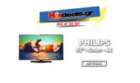 Philips 55PUS6162 55″ | Τηλεόραση Smart 4K Ultra HD TV | mediamarkt TV | 479€