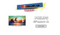 Philips 65PUS6162 65″ Τηλεόραση Smart 4K TV 65 inch | Kotsovolos.gr | 659.40€