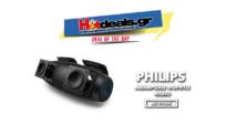 Philips EverPlay BT7900B | Αδιάβροχο Φορητό Ηχείο Bluetooth Wireless | Amazon.co.uk | 60€