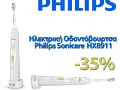 Ηλεκτρική Οδοντόβουρτσα Philips Sonicare HX8911/04 HealthyWhite+ Electric Toothbrush    [amazoncouk]   61€