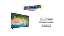 SAMSUNG 55NU7093 55 | Τηλεόραση 55″ Smart TV 4Κ UHD | e-shopgr 415.90€