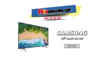 "SAMSUNG 55NU7172 55"" | ULTRA HD SMART TV +WIFI | Τηλεόραση Προσφορά e-shop | 489€"