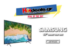 SAMSUNG 55NU7172 55"