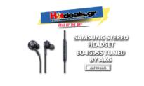 Samsung Stereo Headset EO-IG955   Tuned By AKG   Ενσύρματα Ακουστικά   e-shop.gr   11.90€