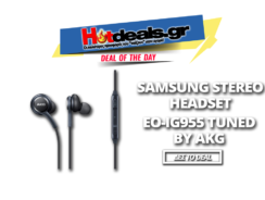 Samsung Stereo Headset EO-IG955 | Tuned By AKG | Ενσύρματα Ακουστικά | e-shop.gr | 11.90€