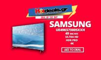 SAMSUNG UE49KS7000SXXH Smart TV 4K (49 inch – UHD – HDR 1000) | MediaMarkt | 699€
