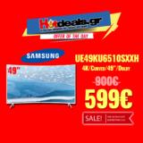 SAMSUNG UE49KU6510SXXH Τηλεόραση Smart 49″ 4K Κυρτή | UltraHD + HDR | MediaMarkt | 599€