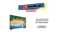 SAMSUNG UE50NU7092 50″ UHD SMART TV WIFI | Τηλεόραση 50″ | Eshopgr 421.90€