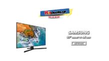 SAMSUNG UE55NU7402UXXH | Τηλεόραση 55″ Smart TV 4K HDR | Public