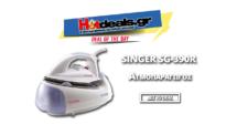 Σύστημα Σιδερώματος – Ατμοπαραγωγός SINGER SG-390R | mediamarkt | 55€