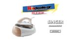 SINGER SGR-17200-CRMG | Σύστημα Σιδερώματος – Ατμοπαραγωγός SINGER | mediamarkt | 59€
