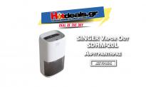 Αφυγραντήρας SINGER Vapor Out SDHM-20L σε Προσφορά | Αφυγραντήρας με Ιονιστή με Έκπτωση 30%