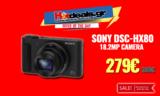 SONY DSC-HX80 Φωτογραφική Μηχανή 18.2Mp High Zoom | MediaMarkt | 279€