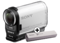 Sony HDR-AS200VB Action Κάμερα 1080p Full HD | Bike Mount Kit + Powerbank | Μediamarkt | 269€