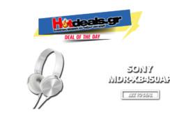 Sony MDR-XB450AP Ενσύρματα Ακουστικά  | mediamarkt | 24.90€