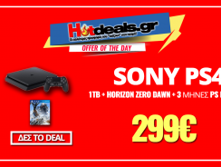 Sony PlayStation 4 Slim 1TB | + Horizon Zero Dawn + 3 Μήνες Συνδρομή PS Plus | MediaMarkt | 299€