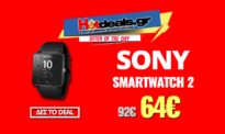 Sony SmartWatch 2 Ρολόι | Βηματομετρητής – Κλήσεις – Μηνύματα – Facebook | Sportsdirect.com | 64€
