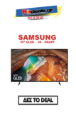 Samsung 55″ 4K QLED Smart QE55Q60RATXXH | 55″ Τηλεόραση | Public 699€