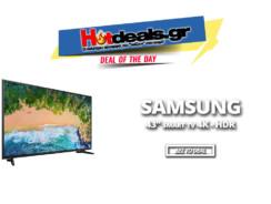 "Samsung UE43NU7092 43"" Τηλεόραση 4K | Ultra HD TV HDR | 338.99€"