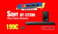 Sony HT-CT390 Home Cinema Soundbar | mediamarkt | 199€