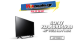 Sony KDL-40RE450 | 40″ Τηλεόραση FULL HD HDR με X-Reality PRO  | Κωτσόβολος | 429€