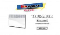 THERMOR Evidence 3 Elec 2500W | Θερμαντικό Πάνελ – Θερμοπομπός | Media Markt | 119€