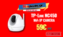 TP-Link NC450 Ασύρματη IP Κάμερα Wi-Fi Security Night Camera | Public.gr | 59€