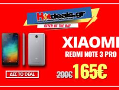 Xiaomi Redmi Note 3 Pro 4G | 3GB RAM- 16.0MP + 5.0MP Cameras – FHD Screen | Gearbest | 165€