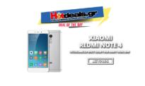 XIAOMI Redmi Note 4 Phablet 5.5″ Inch | OctaCore (3GB RAM / 32GB / 13MP) DUAL SIM | Gearbest | 124€