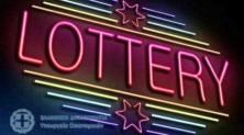 ΑΑΔΕ Λοταρία Taxisnet ΦοροΛοταρία ΑΑΔΕ Κλήρωση Αποδείξεων Εφορίας ΝΟΕΜΒΡΙΟΣ 2018 | AADE Taxisnet | GSIS 1000 Ευρώ
