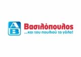 ΑΒ Βασιλόπουλος Φυλλάδιο Προσφορές Εβδομάδας | AB Fylladio 01-06-2017