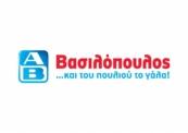 ΑΒ Φυλλάδιο Προσφορές Ημέρας | AB Βασιλόπουλος Fylladio Προσφορέσ ΑΒ Εβδομάδας 18-04-2017